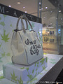 I'm Not A Plastic Bag香港版2